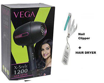 Vega X-Style 1200 Hair Dryer VHDH-17 & Nail Clipper