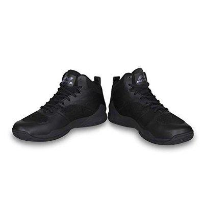Nivia Combat 2.0 Basketball Shoes for Men