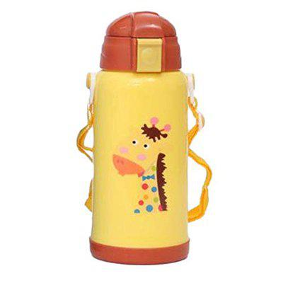 COOLMONKEY 320ML Cartoon Style Kids Sipper Cum Water Bottle with Neck Strap,Lightweight and Portable Plastic Kids Cup with Lid and Straw,BPA Free (Yellow)