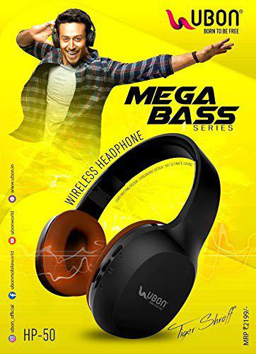 UBON Wireless Headphone (Brown)