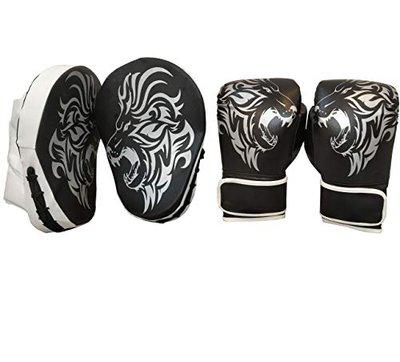 Byson Reign Exclusive Focus Pad with Boxing Gloves 12oz for Boxing, Muayhthai, Karate, Taekwondo, Judo, Mix Martial Art, MMA