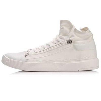 Li-Ning AGBN037 Basketball Culture Professional Basketball Shoes, Milky White - 10.5 US