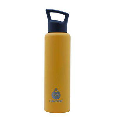 Pearlpet Procasa G50 Double Wall Insulated Stainless Steel Hot and Cool Thermos Water Bottle Yellow Colour 750 ML Leak and Rust Free