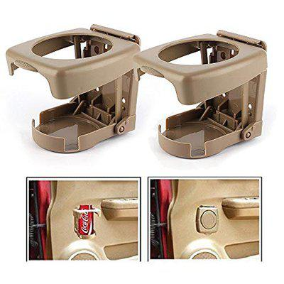 Oshotto Folable Multifunctional Bottle/Cup/Glass/Drink Holder Compatible with Tata Indica (Beige) - 2 Piece