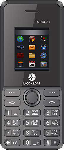 BlackZone Turbo51 18 inch Display features phone BLACK