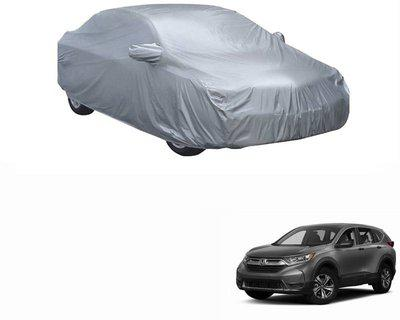 Carizo Car Cover For Honda Jazz (With Mirror Pockets)(Silver)