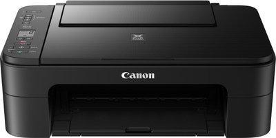 Canon PIXMA E3370 Multi-function WiFi Color Printer(Black, Ink Cartridge)