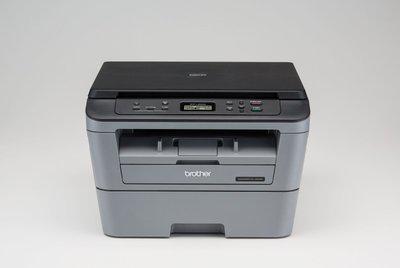 Brother DCP-L2520D IND Multi-function Monochrome Laser Printer(Grey, Toner Cartridge)