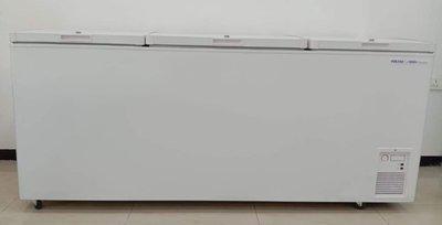 Voltas 500 DD CF Freezer Chest(500 L)