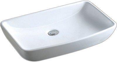 brizzio Ceramic Wash Basin 5007A Table Top Basin(White)