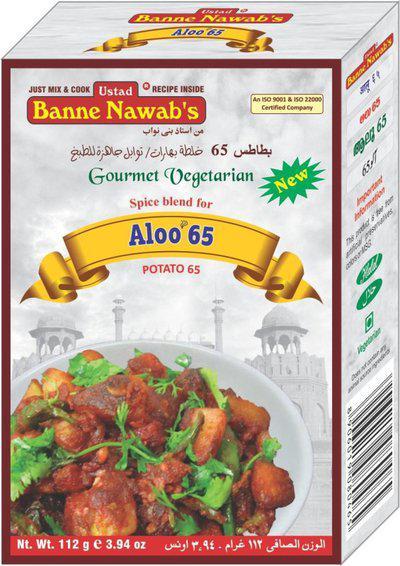 Ustad Banne Nawab's ALOO 65 - POTATO 65 - PACO OF 1(112 g)