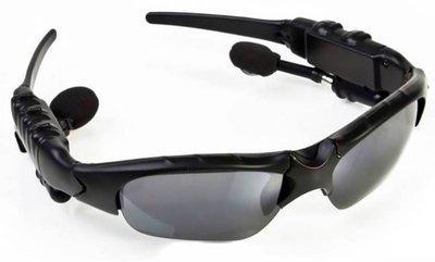 Fleejost Premium Quality Wireless Bluetooth Sunglasses Headset Headphone (Black)(Smart Glasses)