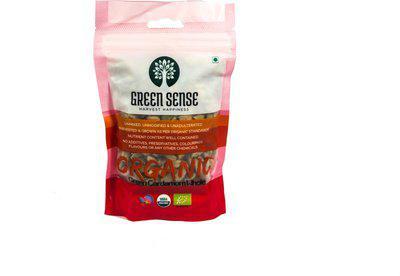 Greensense Organic Cardamom Whole (Elaichi) - 50 gms(50 g)