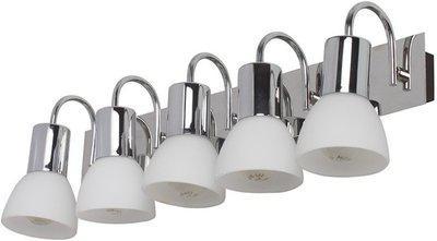 LeArc Designer Lighting spot Flush Mount Ceiling Lamp