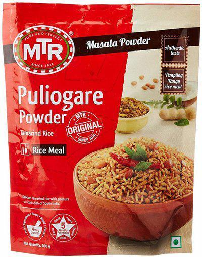 MTR Powder(200 g)