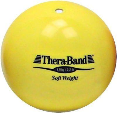 Thera-Band Soft Weight Medicine Ball(Weight: 1 Kg, Yellow)