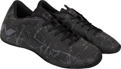 Nivia Mesh Pvc School Shoes, Boy's 11 Uk (black)