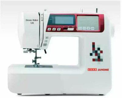 Usha DREAM MAKER Electric Sewing Machine( Built-in Stitches 2)