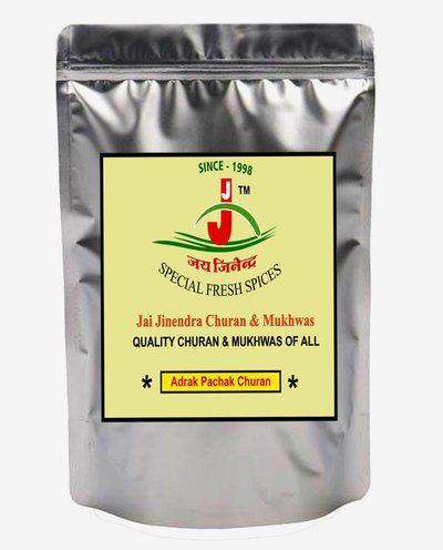 Jai Jinendra Adrak Pachak Churan Mukhwas - 200 gm Sour, Sweet Mouth Freshener