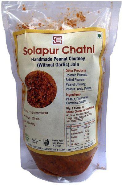 Solapur Chatni ,Shenga, Peanut, Ground Chutney, Chutney Granules(500 g)