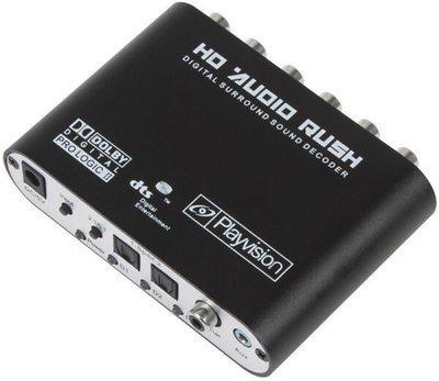 Tobo HD Audio Rush Digital Audio Gear Decoder Converter Surround Media Streaming Device(Black)