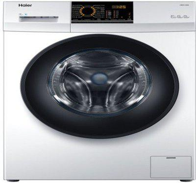 Haier 6.5 kg Fully Automatic Front Load with In-built Heater Grey(HW65-10829TNZP)