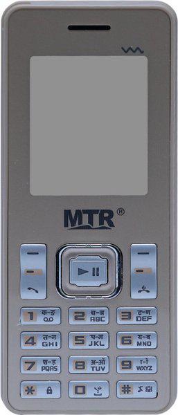 MTR Guru(Blue&Grey)