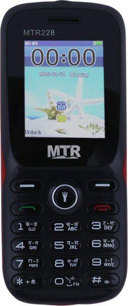 MTR MTR228(Black)