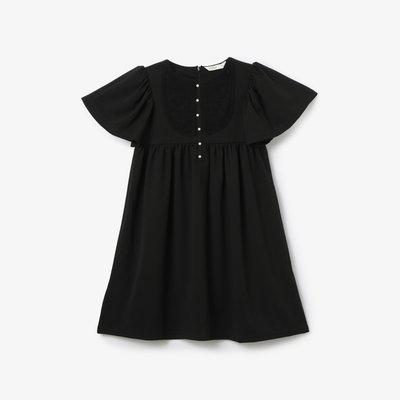BOSSINI Flared Sleeves Solid A-line Dress