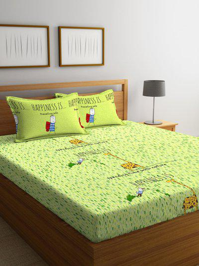 STELLAR HOME Multicoloured Graphic Flat 104 TC Cotton 1 Queen Bedsheet with 2 Pillow Covers