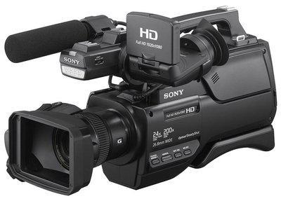 Sony HXRMC2500 Camcorder (Black)