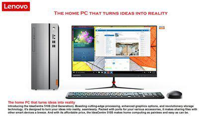 Lenovo Ideacentre 510S (Core i3 - (7th Gen)/4GB DDR4/1TB HDD/54.61 cm (21.5 Inch) FHD/DOS) Tower Desktop, 90GB000QIN (Silver)
