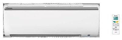 Daikin 0.75 Ton 3 Star Split AC (FTL25TV16X)