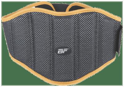 7.5 Training Belt Small