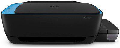 HP 319 Multi-function Inktank Printer