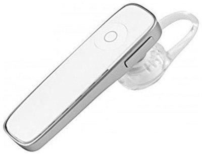 JXL K1 Bluetooth Wireless Headset and Hands Free with Mic For All Android (White)