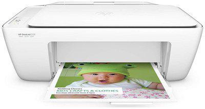 HP DeskJet 2131 Multi-Function Inkjet Printer