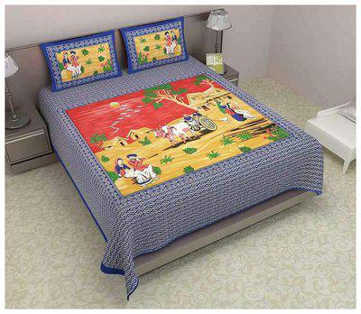 Kohinoor Cotton Printed Double Size Bedsheet 120 TC ( 1 Bedsheet With 2 Pillow Covers , Grey )