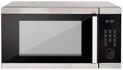 Bosch 32 ltr Convection Microwave Oven - HMB55C453X , Black