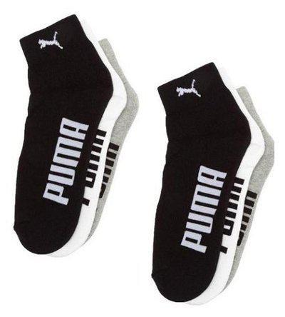 Puma Unisex Ankle Length Socks - 6 Pairs