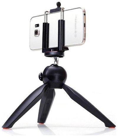 YT-228 Tripod smart phones compatiable Portable tripod,360 degree tripod, Foldable triopod, Camcorder tripod, Camera mount, Three-Dimensional Head & Quick Release Plate