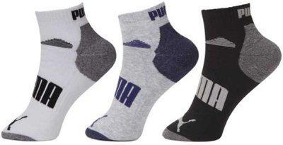 Puma Multi Cotton Ankle length socks ( Pack of 3 )