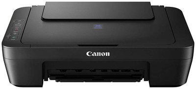 Canon Pixma e410 Multi-function Inkjet Printer