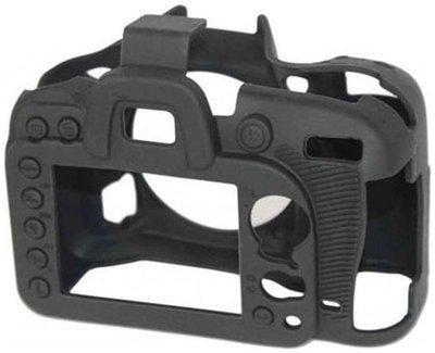 EasyCover Nikon d7100 Camera case ( Black )