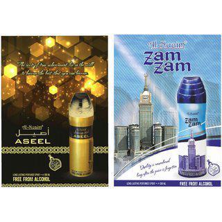 Al-nuaim Deodorant Spray Buy 1 Get 1 Free (aseel plus Zam Zam) (alchohol Free)