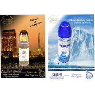 Al-nuaim Deodorant Spray Buy 1 Get 1 Free (dubai Gold plus Ice Berg) (alchohol Free)