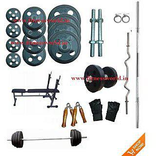 56 Kg Body Maxx Home Gym Package New Designed Complete Set