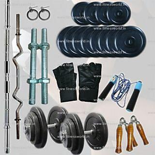 26 Kg Body Maxx Weight Lifting Complete Home Gym Set