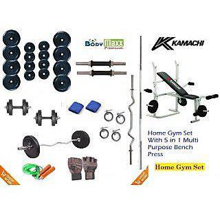 Body Maxx 90 Kg Home Gym Package plus kamachi Multi Bench 003 plus 4 Rods plus Fitness Kit