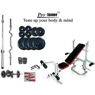 Protoner 45 Kg Weight Lifting Home Gym 5 In 1 Multi Function Bench 4rods Fitness Accessories